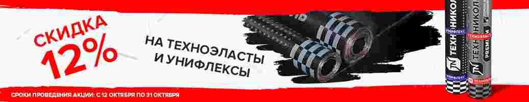 Изображение из баннера категории