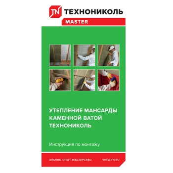 https://shop.tn.ru/media/brochures/_.__2.jpg