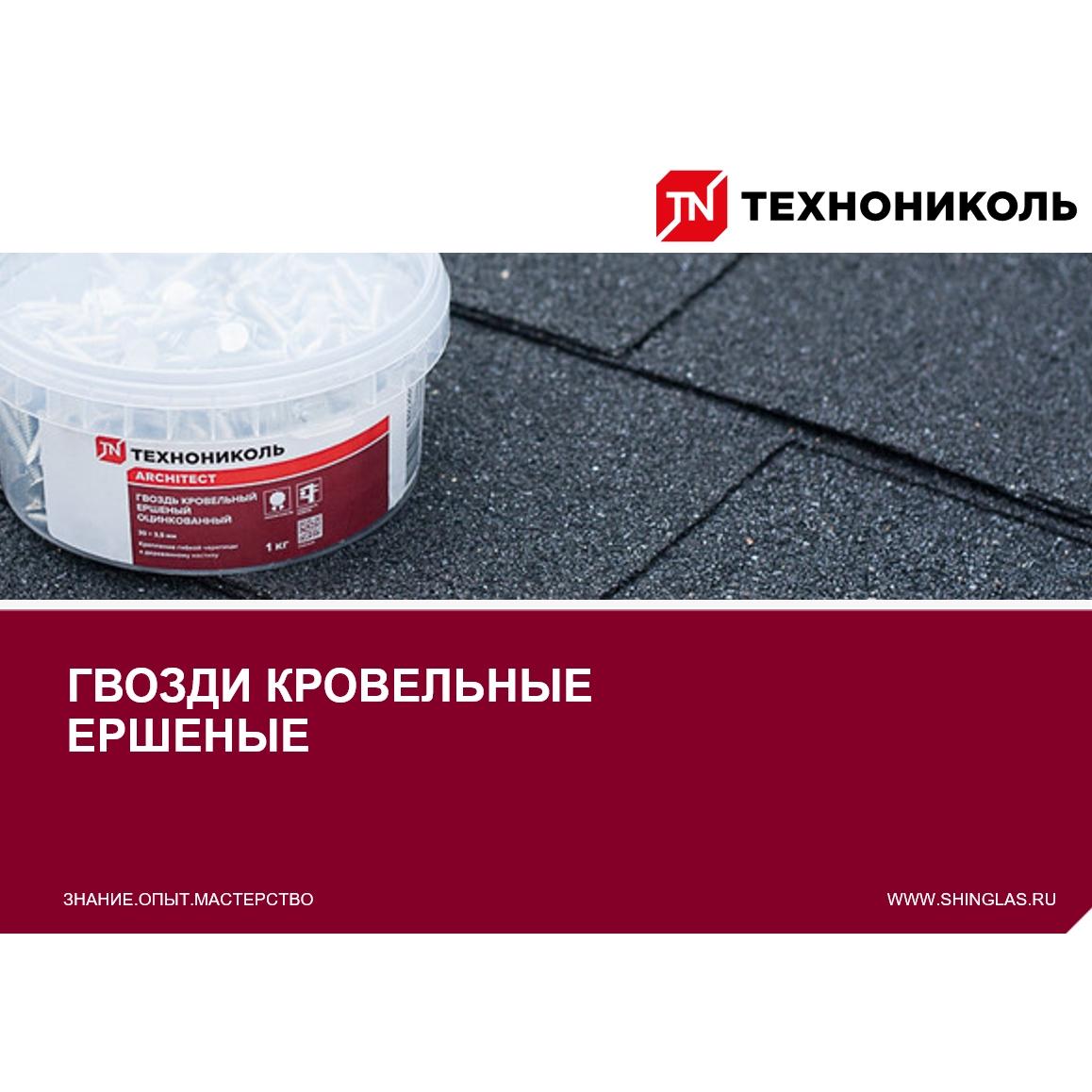 https://shop.tn.ru/media/brochures/_22_2.jpg