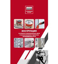https://shop.tn.ru/media/brochures/_45.png