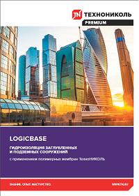 https://shop.tn.ru/media/brochures/_LOGICBASE.png