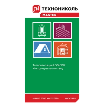 https://shop.tn.ru/media/brochures/_LOGICPIR_21.jpg