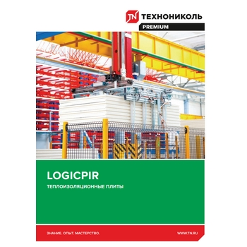 https://shop.tn.ru/media/brochures/_LOGICPIR__21.jpg