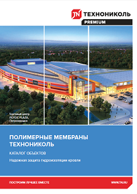 https://shop.tn.ru/media/brochures/_LOGICROOF_ECOPLAST_2.png