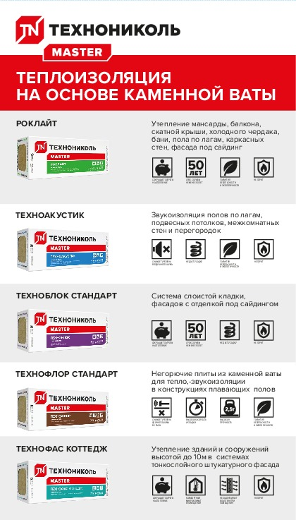 https://shop.tn.ru/media/brochures/_Master._..jpeg