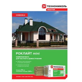 https://shop.tn.ru/media/brochures/_mini_1.jpg