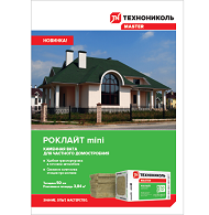 https://shop.tn.ru/media/brochures/_mini_1.png