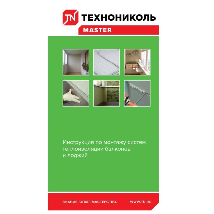 https://shop.tn.ru/media/brochures/file.jpg