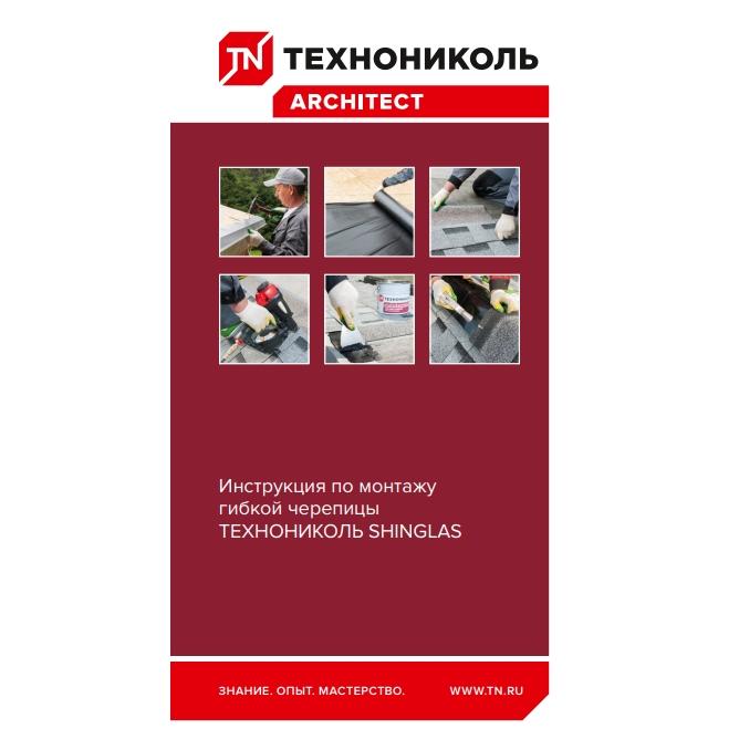 https://shop.tn.ru/media/brochures/file_168.jpg