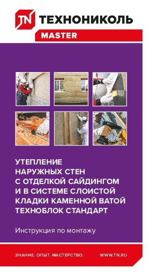 https://shop.tn.ru/media/brochures/file_1829.jpeg