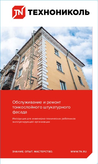 https://shop.tn.ru/media/brochures/file_1853.jpeg