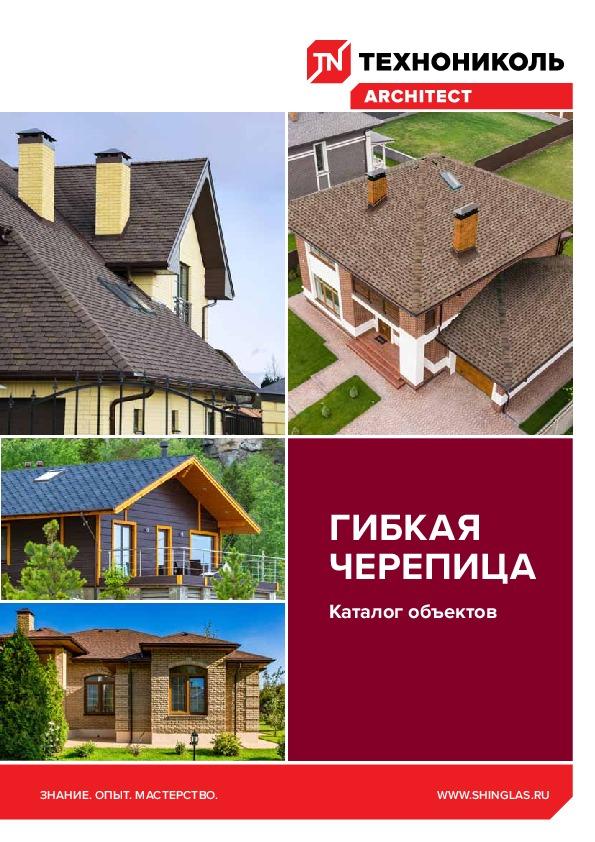 https://shop.tn.ru/media/brochures/file_1911.jpeg