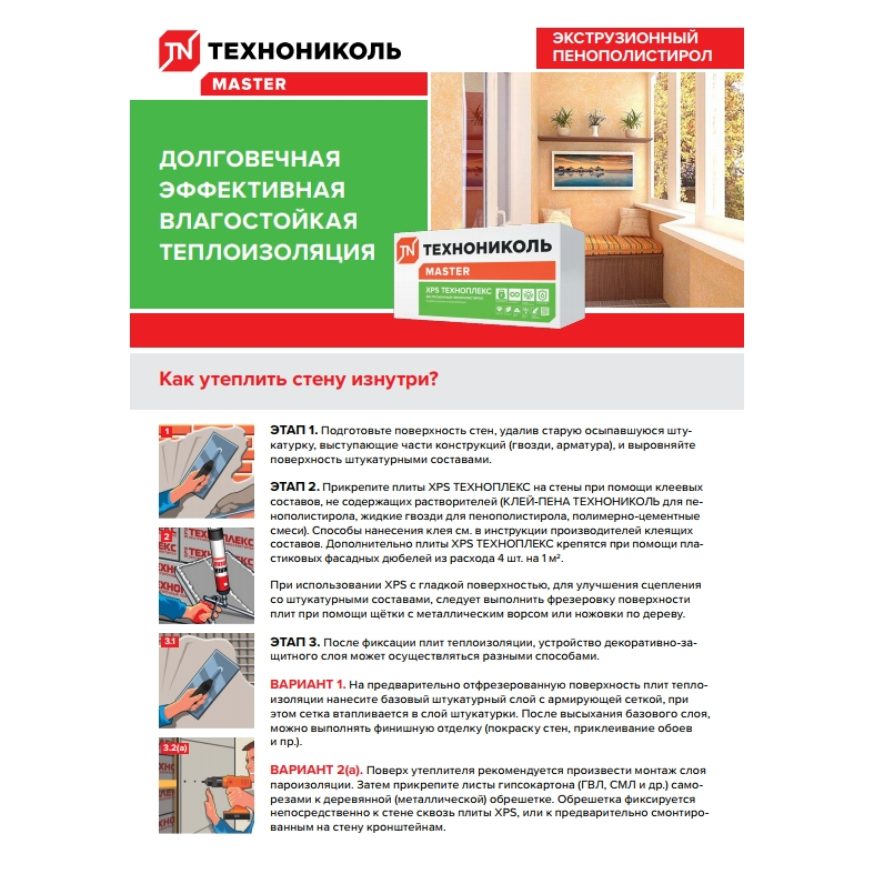 https://shop.tn.ru/media/brochures/file_2.jpg