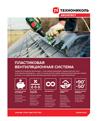 https://shop.tn.ru/media/brochures/file_219.png