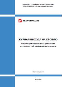 https://shop.tn.ru/media/brochures/file_25.png