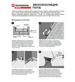 https://shop.tn.ru/media/brochures/file_267.png