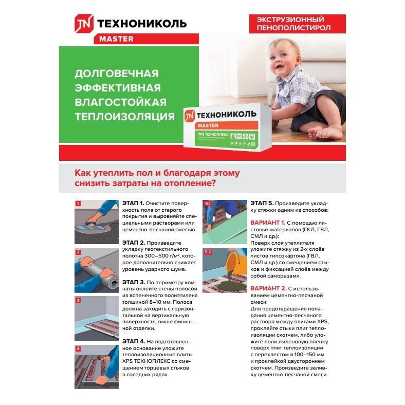 https://shop.tn.ru/media/brochures/file_3.jpg
