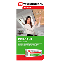https://shop.tn.ru/media/brochures/file_312.png