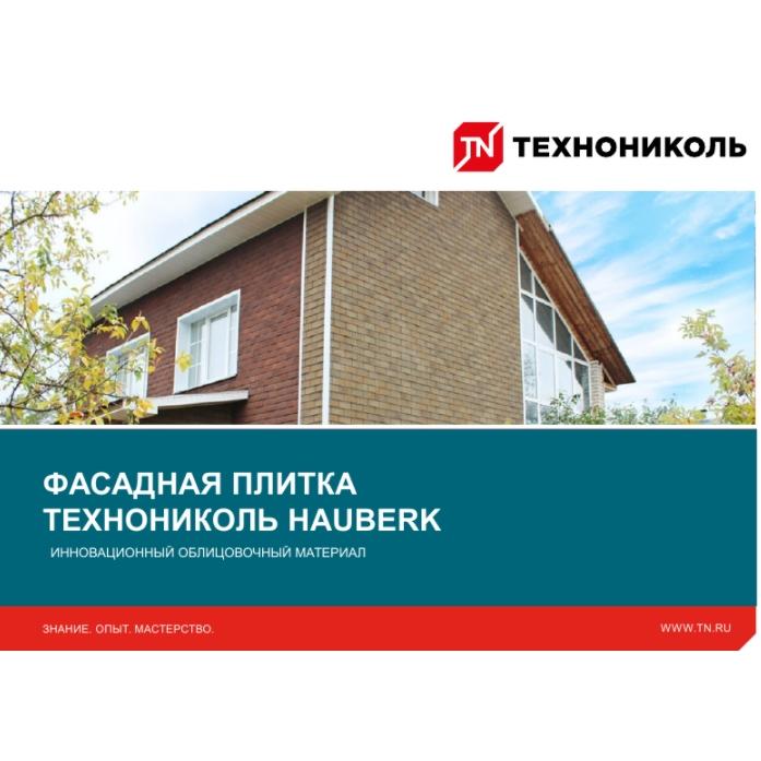 https://shop.tn.ru/media/brochures/file_455.jpg