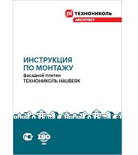 https://shop.tn.ru/media/brochures/file_482.png