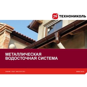 https://shop.tn.ru/media/brochures/file_484.jpg