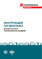 https://shop.tn.ru/media/brochures/file_49.png