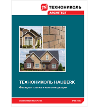 https://shop.tn.ru/media/brochures/file_493.png