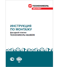 https://shop.tn.ru/media/brochures/file_500.png