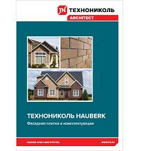 https://shop.tn.ru/media/brochures/file_503.png