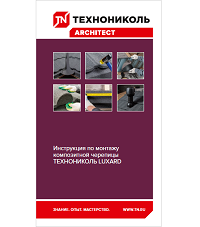 https://shop.tn.ru/media/brochures/file_550.png