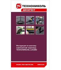 https://shop.tn.ru/media/brochures/file_576.png