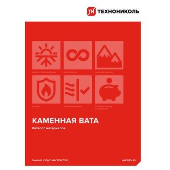 https://shop.tn.ru/media/brochures/file_597.jpg