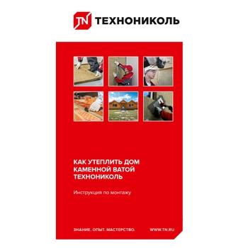 https://shop.tn.ru/media/brochures/file_598.jpg