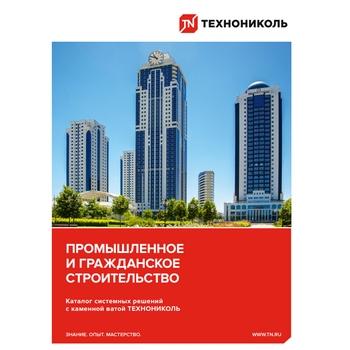 https://shop.tn.ru/media/brochures/file_641.jpg