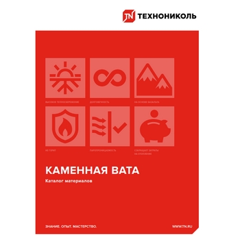 https://shop.tn.ru/media/brochures/file_642.jpg