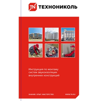 https://shop.tn.ru/media/brochures/file_643.jpg