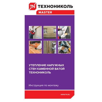 https://shop.tn.ru/media/brochures/file_651.jpg