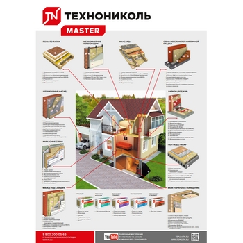 https://shop.tn.ru/media/brochures/file_652.jpg