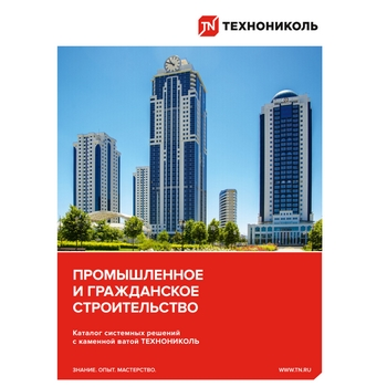 https://shop.tn.ru/media/brochures/file_656.jpg