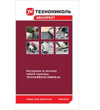 https://shop.tn.ru/media/brochures/file_702.png
