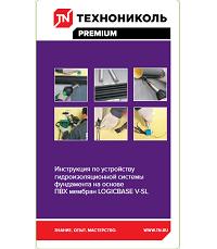 https://shop.tn.ru/media/brochures/file_739.png