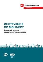 https://shop.tn.ru/media/brochures/file_75.png