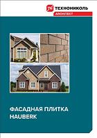 https://shop.tn.ru/media/brochures/file_80.png
