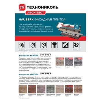 https://shop.tn.ru/media/brochures/file_827.jpg