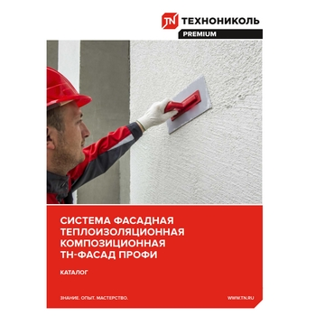 https://shop.tn.ru/media/brochures/file_833.jpg