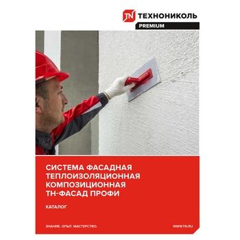https://shop.tn.ru/media/brochures/file_840.jpg