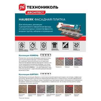 https://shop.tn.ru/media/brochures/file_870.jpg