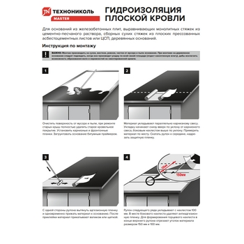 https://shop.tn.ru/media/brochures/file_907.jpg