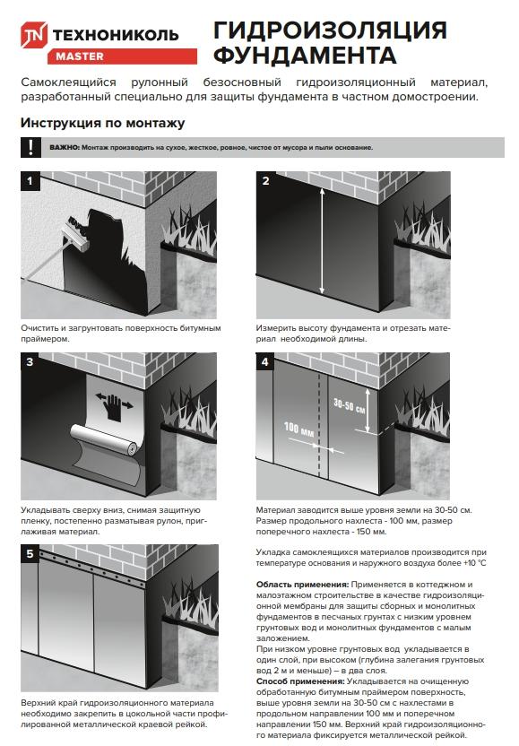 https://shop.tn.ru/media/brochures/file_909.jpg