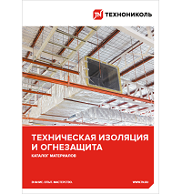 https://shop.tn.ru/media/brochures/materials_catalogue.png